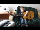 Егор Галик -- уроки игры на гитаре