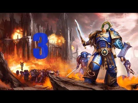 Warhammer. Ересь Хоруса. Дэвид Аннандейл. Робаут Жиллиман. Глава третья.