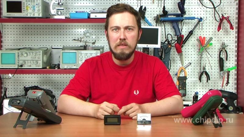 Электротехника 5. Относительная погрешность и класс точности прибора