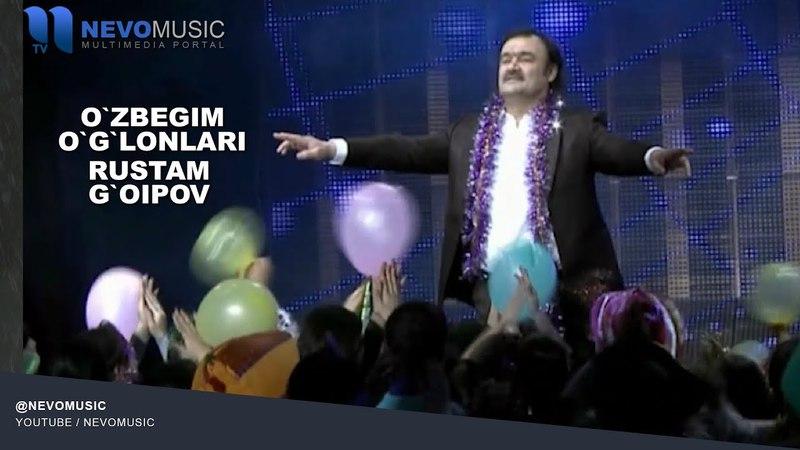 Rustam G'oipov - O'zbegim o'g'lonlari | Рустам Гомпов - Узбегим углонлари (concert version)