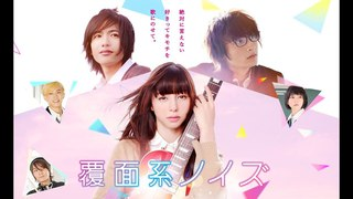 【ENG SUB】Fukumenkei Noise Live Action Movie Full Trailer