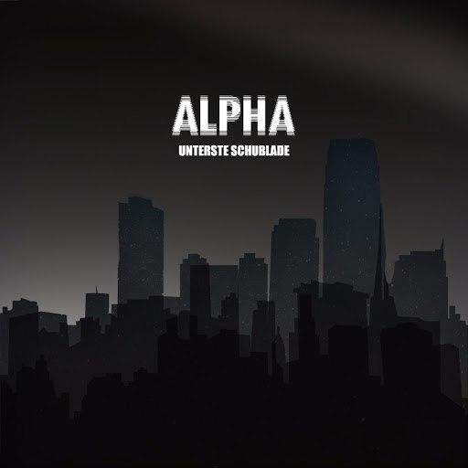 Альфа альбом Unterste Schublade