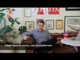 Владимир Яковлев о духовных практиках