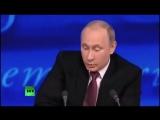 Путин не знает