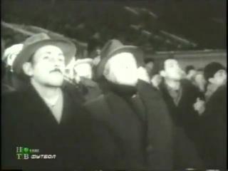Футбол от А до Я. Маслёнкин Анатолий, Маслов Виктор, Маслаченко Владимир