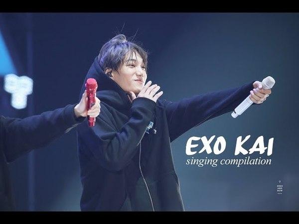 EXO KAI SINGING COMPILATION (ELYXION)