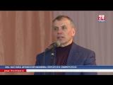 В прямом контакте с людьми. День Республики Крым прошёл в сёлах Сакского района