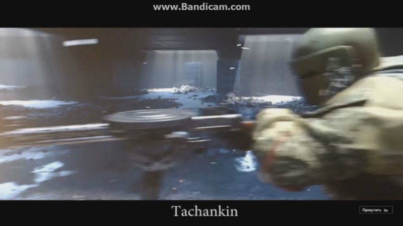Tachankin