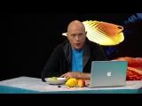 Дружко Шоу #23 - Лимон и зубчики чеснока