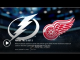 Tampa Bay Lightning - Detroit Red Wings - 32