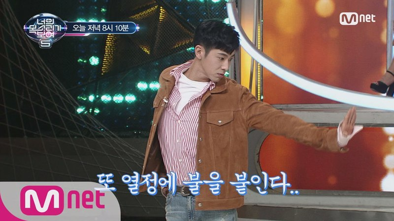 I Can See Your Voice 5 [선공개] This is 퍼포먼스. ′The Way U Are′ 립싱크 무대! 180330 EP.9