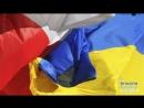 Винні всі тільки не поляки чернігівський історик про польський антибандерівський закон