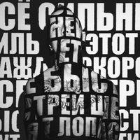 Леонид Кинзбурский