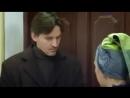 Русский фильм Любовь из пробирки хороший фильм для всей семьи Русские фильмы сериалы