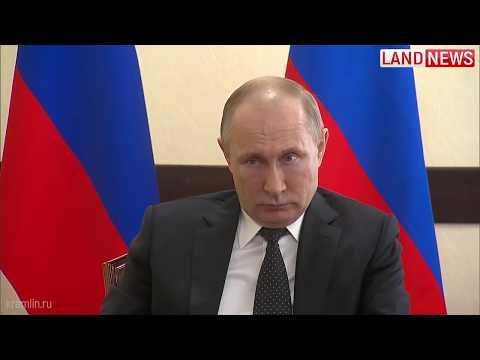Путин в Кемерово Губернатор Тулеев извинился за пожар в ТЦ Зимняя вишня 27 03 2018