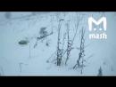 """Первое видео с места падения самолета Ан-148 """"Саратовских Авиалиний"""""""