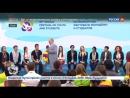Фестиваль молодежи и студентов завершился прогнозами Владимира Путина Россия