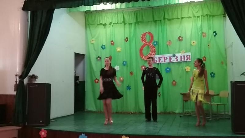 Танец « Вчителька мiкрорайону»