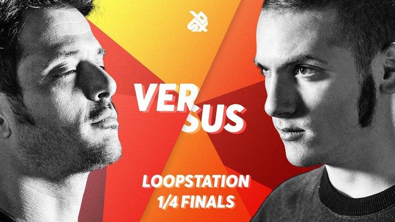 TIONEB vs NME | Grand Beatbox LOOPSTATION Battle 2018 | 14 Final