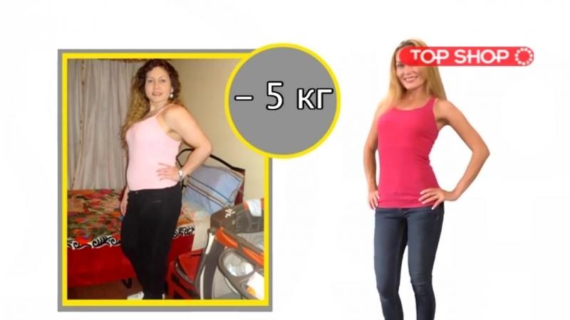 Шорты Hot Shapers корректирующие бриджи для похудения