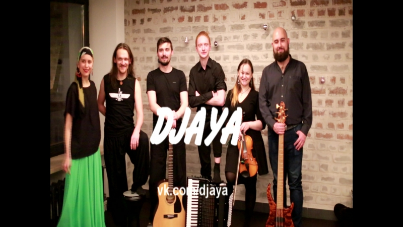 Djaya - Jovano Jovanke (macedonian folk song)