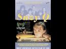 Сюзи Кью \ Suzy Q (1999) Нидерланды