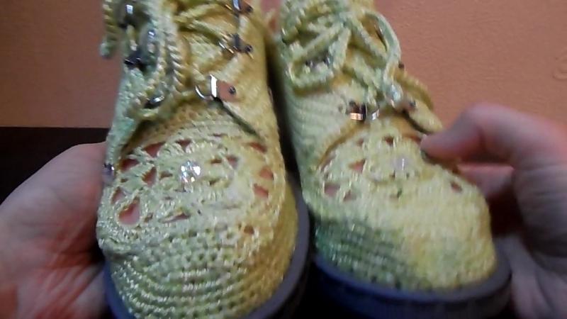 Ботиночки с ажурной носочной частью-продаются!