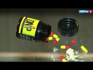 eco slim шипучие таблетки цена