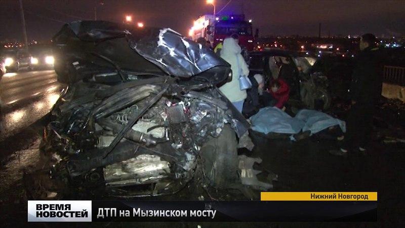 Два человека погибли в аварии на Мызинском мосту в Нижнем Новгороде