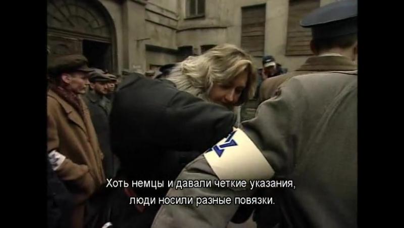 Пианист. Фильм о фильме (2002)