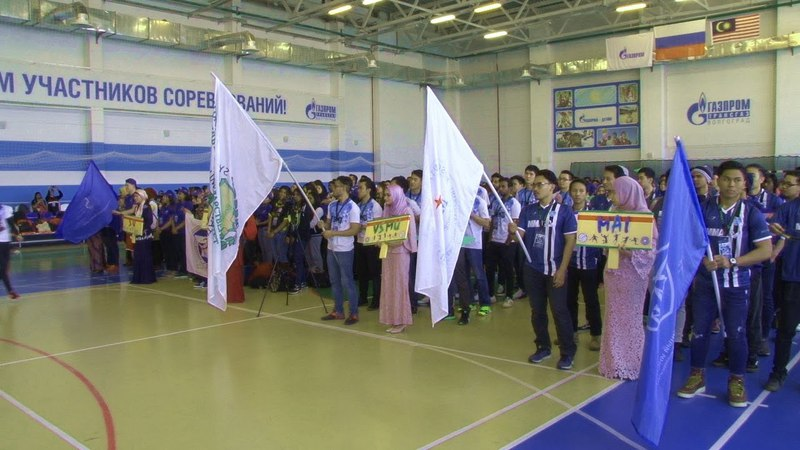 Церемония открытия XIV Малайзийских спортивных игр