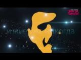 ПРЕМЬЕРА! Аркадий КОБЯКОВ - Такая как лёд [Official Video].mp4