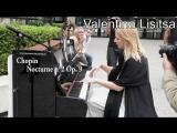 Когда знаменитые пианисты начинают играть на улице!