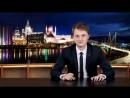 Милонов объявил сторонников Навального сектантами. RNT #58