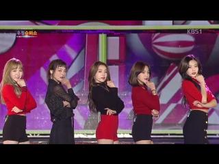 171105 Red Velvet - Red Flavor, Rookie @ KBS Korea - Vietnam Friendship Concert in Ansan