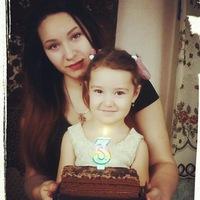 Чебуняева Кристина