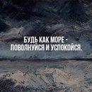 Фото Дарины Петровой №2