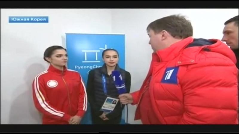 Алина Загитова - лучшая фигуристка на планете! Наша первая золотая медаль на олимпиаде в Корее! Наши хоккеисты вышли в финал!