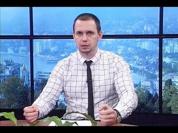 Как защититься от незаконного увольнения. Ялта ТВ. Выпуск от 16.02.2018