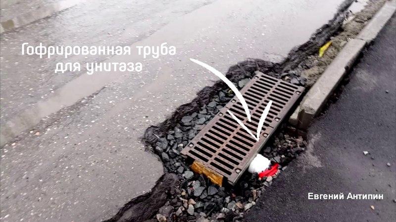 Дорога в Беломорске после осеннего ремонта. Март 2018.