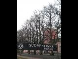 5-минутная прогулка по острову Суоменлинна