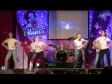 Танцевальная группа Аквамарин