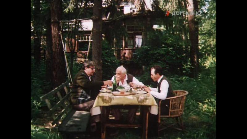 хф Радости земные (1988) 46