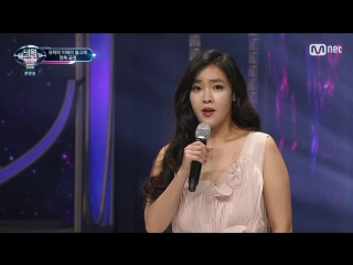 I Can See Your Voice 5 180413 Episode 11
