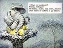 Слон Хортон высиживает яйцо. Озвученный диафильм для детей