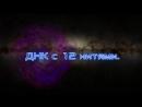 Всё об инопланетянах на Земле 25 02 ЭПИЛОГ ЗАКЛЮЧИТЕЛЬНАЯ