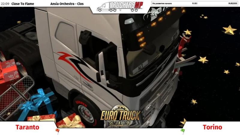 [16.01.18] Закрытый конвой в Euro Truck Simulator 2 [Taranto - Torino]