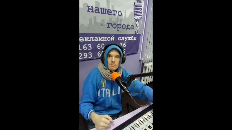 УТРО Форсмажоров ¯ ツ Live
