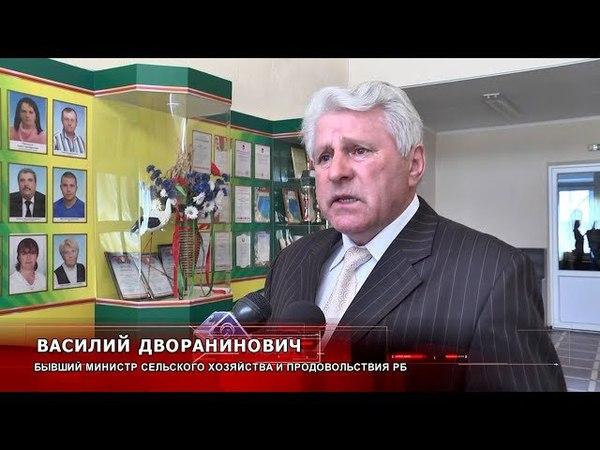 В кругу друзей и коллег бывший министр сельского хозяйства Василий Дворанинович отметил 70 летие