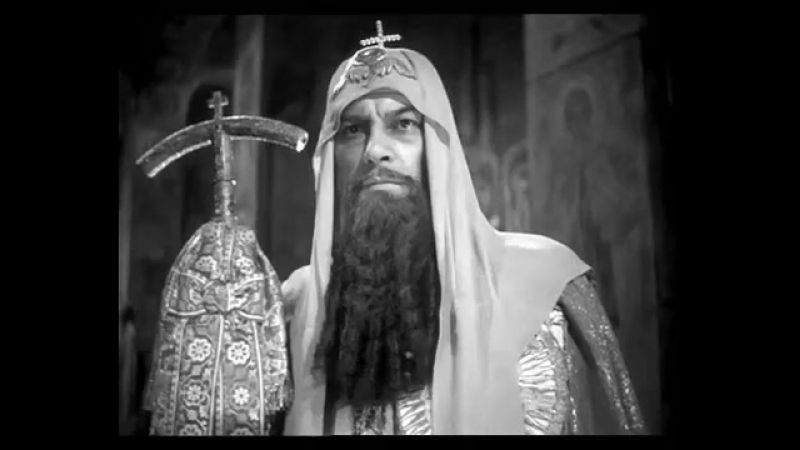 Фильм Сергея Эйзенштейна Иван Грозный. Часть 2 (1945)